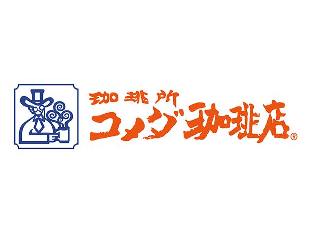 【10/21】コメダ珈琲店 福岡渡辺通5丁目店オープン!