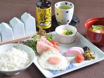 【室数・お日にち限定】プチ朝食付きプラン♪<1名様利用>