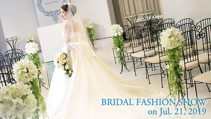 <7/21>2019年 BRIDAL FASHION SHOW & ITEM EXHIBITION 開催!