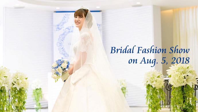 <8/5>Bridal Fashion Show開催!