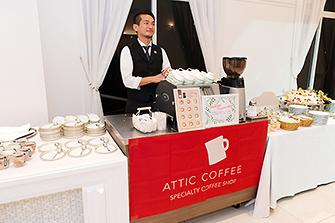 アティックコーヒー
